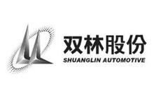 宁波双林汽车部件股份有限公司sz300100