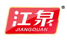 临沂江泉肉制品有限公司sh600212