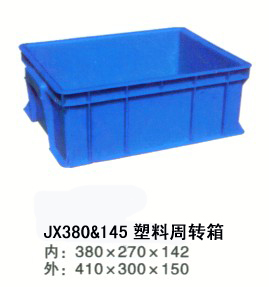 JX380/145