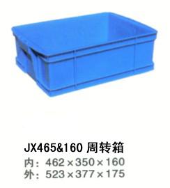 jx465&160big.jpg